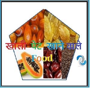 5 Food