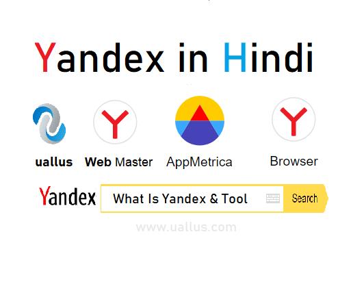 Yandex Information