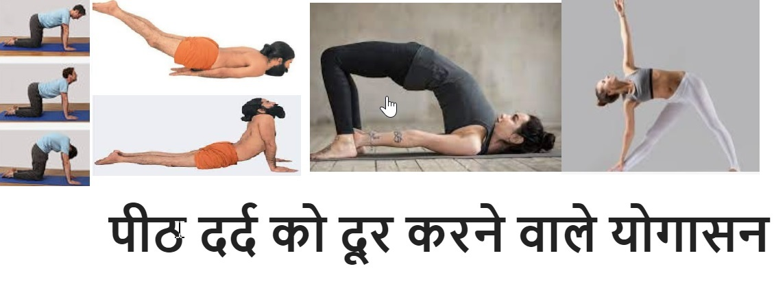 yoga asan